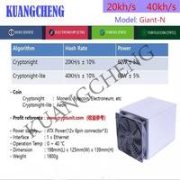 KUANGCHENG BAIKAL Giant N Asic Miner Cryptonight Monero Mining Cryptonight Lite Asic Miner 30 Ryzen7 S