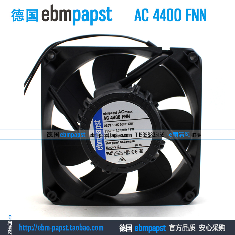 ebm papst AC4400FNN AC 4400 FNN AC 230V 115V 12W  120x120x25mm Server Square fan ebm papst 4800z 4800 z ac 115v 0 16a 0 14a 13w 12w 120x120x38mm server square fan