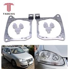 TAOCHIS автомобиль-Стайлинг дооснащения адаптер frame фара кронштейн для Фольксваген SAGITAR Hella 3R G5 5 объектив проектора