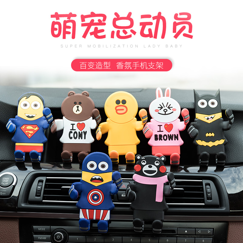 QUEES Auto Telefon Halter Einstellbare Halter Cartoon Kumamon Bunny Cony Bär Braun Batman Sally Huhn Superman Captain America
