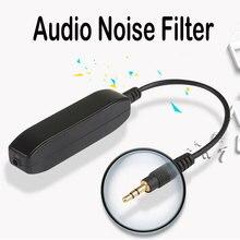 3.5mm AUX Audio Noise Filter Anti-Jammer Earthing Loop Isolator Eliminates Vehicle Current