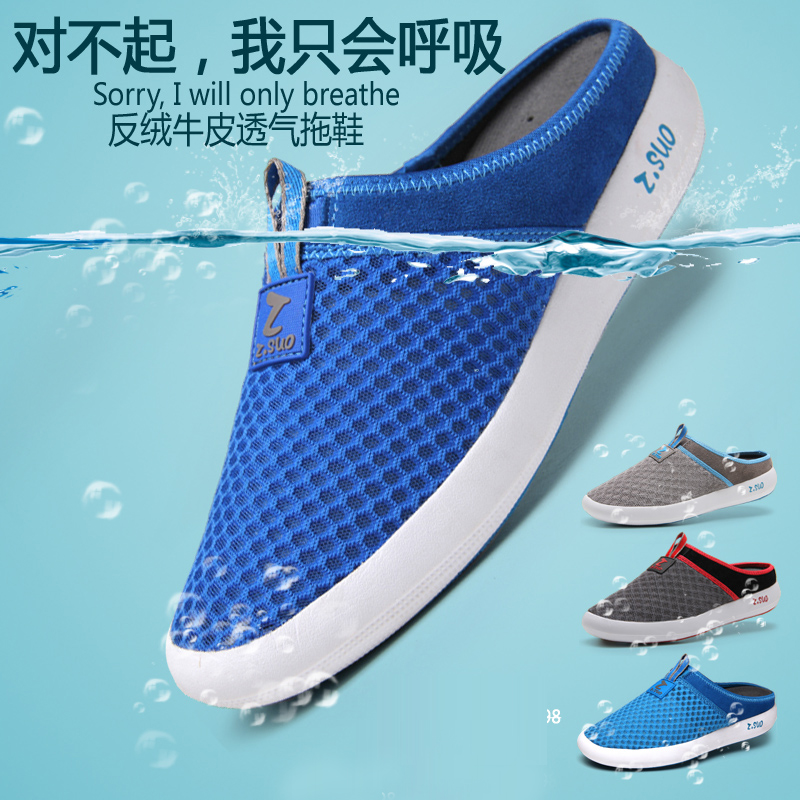 zsuo brand popular trend summer breathable slippers network male beach casual shoes bird nest male sandals