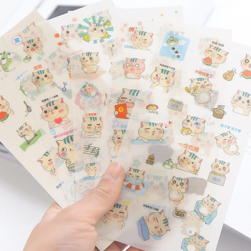 6 Pcs/pack Creative Modern Cat Kolkie Dog Decorative Stationery PVC Stickers Scrapbooking DIY Diary Album Stick Lable