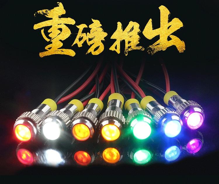 5 pieces 8MM waterproof brass LED pilot lamp indicator 3V 6V 12V 24V 36V 110V 220V white green red blue yellow 15CM wires in Switches from Lights Lighting