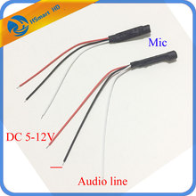 MIni CCTV High Sensitive Microphone Security Camera Audio Mic DC Power Cable Wide Range Microphone For CCTV Cameras DVR Systems
