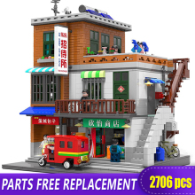 XingBao 01013 2706 pcs Genuine Creative MOC City Series The Urban Village Set Building Blocks Bricks Educational Toys Model Gift genuine lepin 36011 1010pcs the winter village station set creative series building blocks bricks educational toys as boys gift