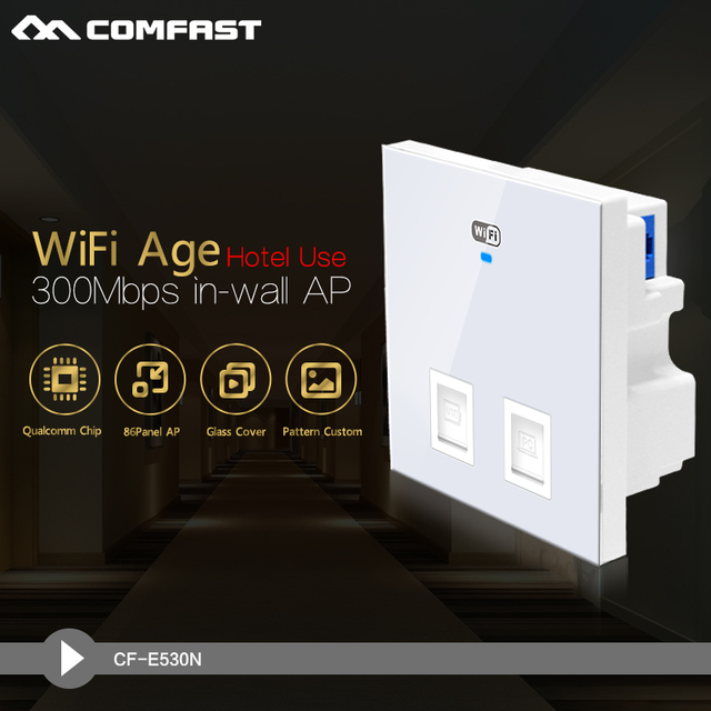 COMFAST CF-E530N 300Mbps 2.4GHz In wall Wireless AP Router for Hotel Room Support 48V POE power & VLAN and Access Controller AP