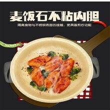 2018090303 zhongsheng 21 цветов сковорода многофункциональный бытовой горшок студент общежитие артефакт мини-электрическая плита