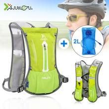 Professional Waterproof Running Vest Backpack Men Women Mara