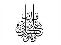220*50 см новый стабильный обои стикер стены искусства декора дома украшения ислам мусульман im52 тарелки