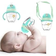 240/320 мл детская бутылочка для кормления BPA бесплатно младенческой бутылки молока для новорожденных Тритан уход безопасным с ручкой и слинг