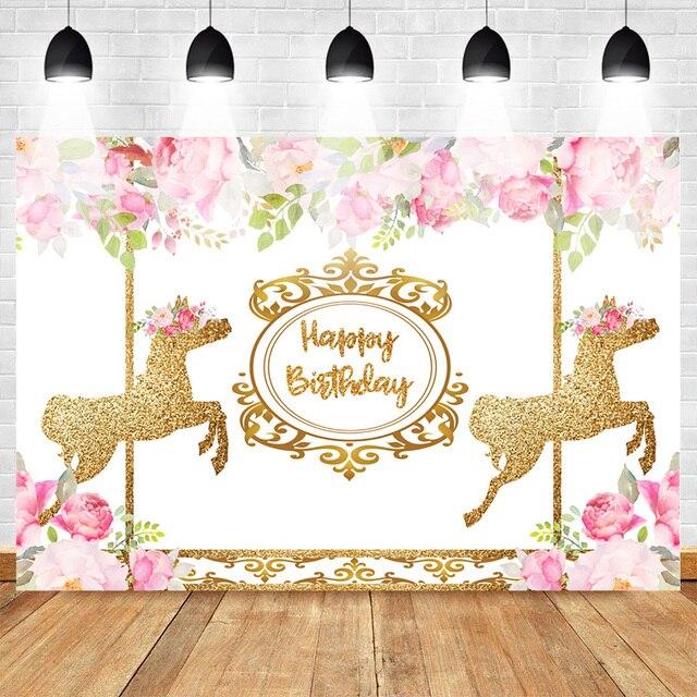 MOCSICKA الحلو كاروسيل عيد ميلاد خلفية الوردي الأزهار الذهب التصوير خلفية الذهب كاروسيل خلفيات حفلات للأطفال طفل