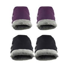 Детские коляски теплые Водонепроницаемый перчатки Открытый Статьи для мамочек и детские