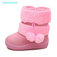 Winter Children Boots Thick Warm Shoes Boys Cotton Padded Suede Zip Mid Calf Snow Boots Girl