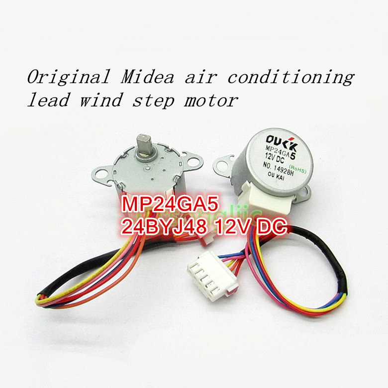 MP24GA5 24BYJ48 12V DC original air conditioning with blade sweep synchronous lead wind step motor