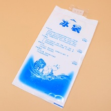 Retail Wholesale 400ML Insulated in customized reusable dry cold ice pack gel cooler font b bag