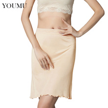 Женская юбка-американка, имитирующая шелковую нижнюю юбку, Нижняя юбка средней длины, сексуальное нижнее белье, M-XL, новая мода 207-086