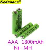 Kedanone New AAA battery 1800 mAh rechargeable battery Ni-MH 1.2 V AAA battery suitable for clock mice computers toys etc