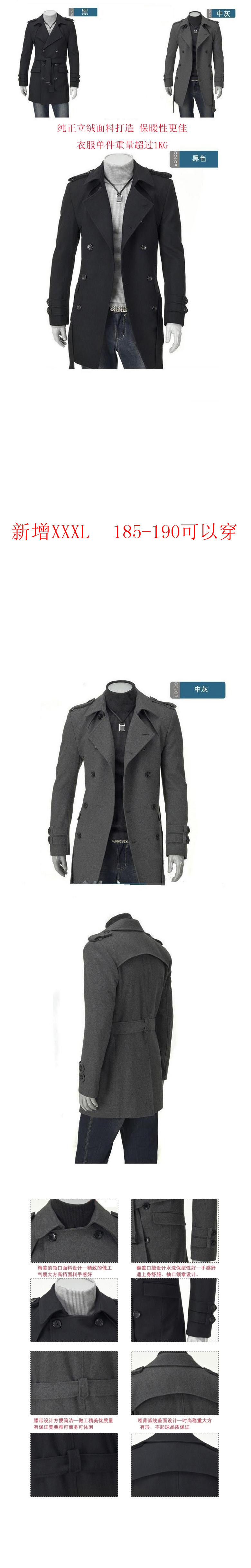 Fast Shipping 2019 New Men 'S Jackets Double Platoon Buckle Men Long Coat With Belt Double Breasted Trench Coat Dropshipping