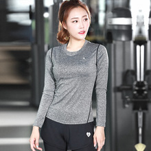 New Kind of Dancing Clothes, Sports Outdoor Fitness Yoga Womens Clothes