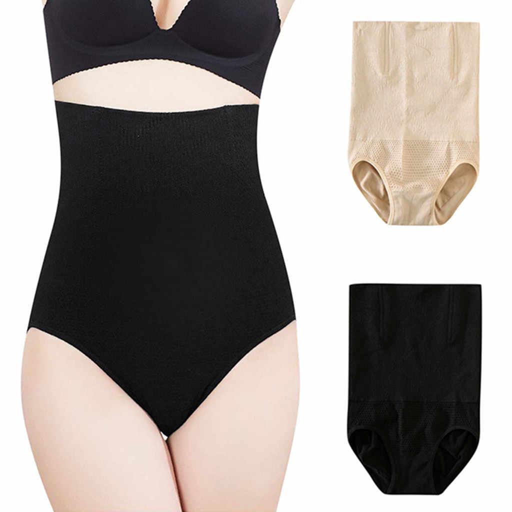 ee244e6803007 Seamless Slim Shapewear Tummy Control Panties Women Slimming Waist Trainer  Postpartum High Waist Abdomen Body Shaper