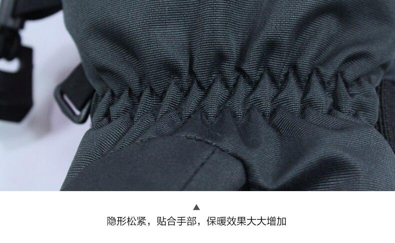 completos luvas de equitação térmica luvas de