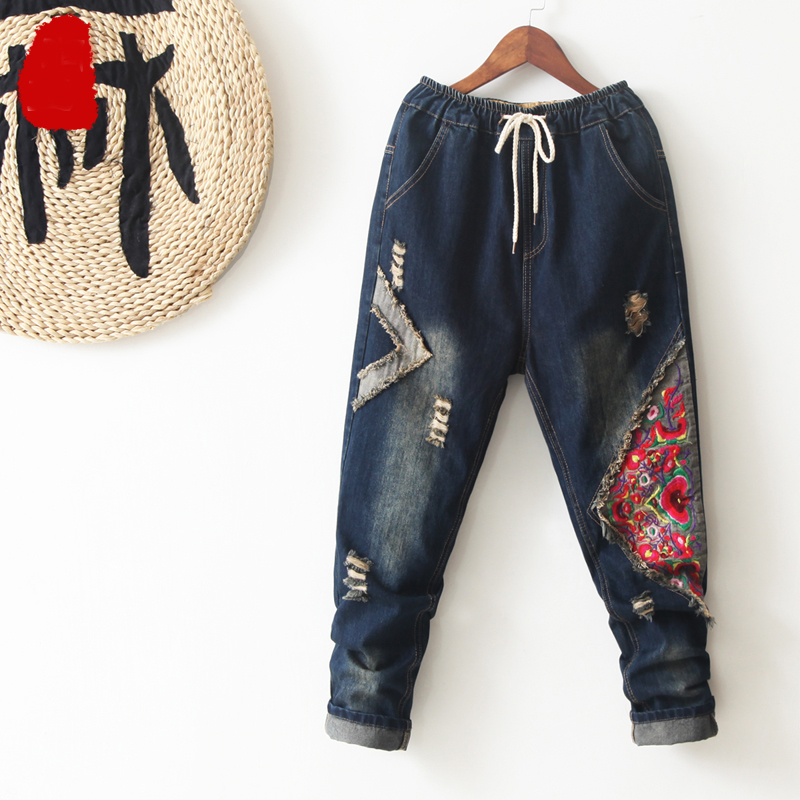 Autumn Vintage Flower Embroidered Jeans Women Elastic Waist Loose Plus Size Haren Pants Denim Trousers High Waist