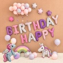 유니콘 파티 풍선 행복한 생일 파티 에어 공 패키지 베이비 샤워 1 년 생일 장식 소녀 소년 편지 알루미늄 호일 풍선 성신 폭로 공주 파티