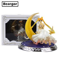 5 inch Sailor Moon Princess Tsukino Usagi Sit on Moon Boxed 13cm PVC Anime Action Figure Collection Model Doll Toys Gift