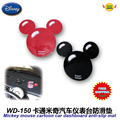 car accessories  cartoon mickey mouse dashboard anti-slip silicone pad slipmat  WD-150 free shipping