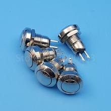 5Pcs 8mm Metal Momentary 1NO 2Pin Mini Push Button Switch 0.5A/250VAC