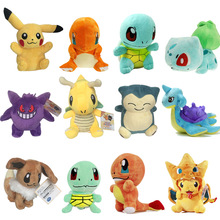 Pokemon Pocket Monster toy plush toy doll Pocket Monster Jeni Picacho small dragon turtle