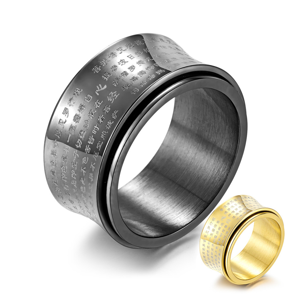 Stainless Steel Matte Finished 2 Color Geometric Wide Flat Band Ring