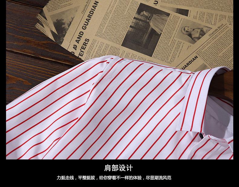 XMY3DWX Men long sleeve shirt male fashion brand new products sell like hot cakes stripe slimming leisure shirt/dress shirt 5XL 15