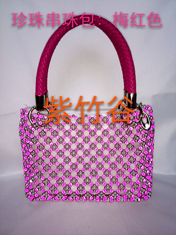 Compare Prices on Bags Beads- Online Shopping/Buy Low Price Bags ...