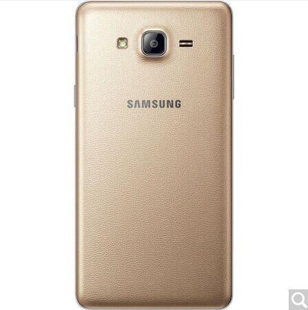 novi izvorni otključani Samsung Galaxy On7 G6000 LTE 4G 5,5-inčni - Mobiteli - Foto 4