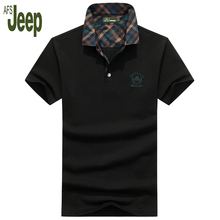 2017 spring and summer new listing Battlefield Jeep AFS JEEP men short-sleeved solid color casual cotton polo shirt 50