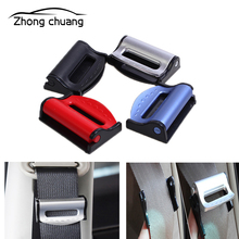 2 piece set for automotive interior car seat belt clip adjustable support clip for improved safety without reducing the durabili
