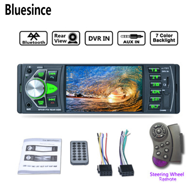 Bluesince 4.1 Inch Car MP5 Bluetooth MP3 Card Radio Player U Disk Machine Support Reversing Image 4022D