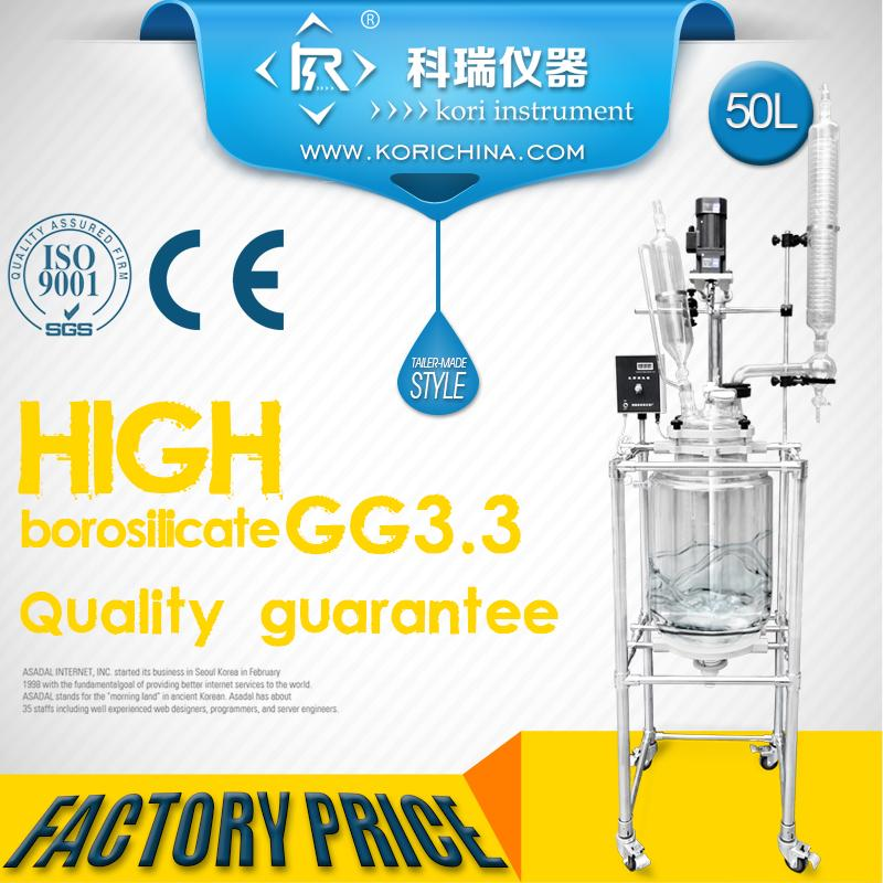 CE Approved Jacketed Double layer Glass Reactor with Vacuum with Distillation with mixing and heating for Lab use/50L ChemicalRe hot sale buy 20l vacuum single lined glass reactors for distillation and mixing and stirring from alibaba gold supplier