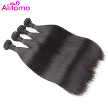 Alitomo Straight Hair Bundles Peruvian Hair Weave Bundles 1/ 3/4 Bundle Hair Remy Human Hair Natural Color 10-28inch(China)