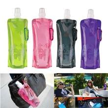 Складная бутылка для воды 480 мл Защита окружающей среды складной портативный Спорт на открытом воздухе бутылки для воды для пеших прогулок кемпинга