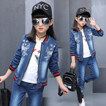 Children Girls Autumn Spring Clothing Set Baby Kids Embroidered Clothing Sets O-neck Denim jacket + Jean pant 2 pcs цены