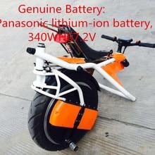 """ОДНОКОЛЕСНЫЙ балансировочный мотоцикл со скоростью до 40 км/ч двигатель 1200 Вт Максимальная нагрузка: 125 кг G. W./N.W.: 60/46 кг Размер шин: 26"""""""