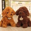 KAWO 25 cm Simulação Cão de Pelúcia Boneca Brinquedos de Pelúcia Presentes de Aniversário das Crianças 3 Cores