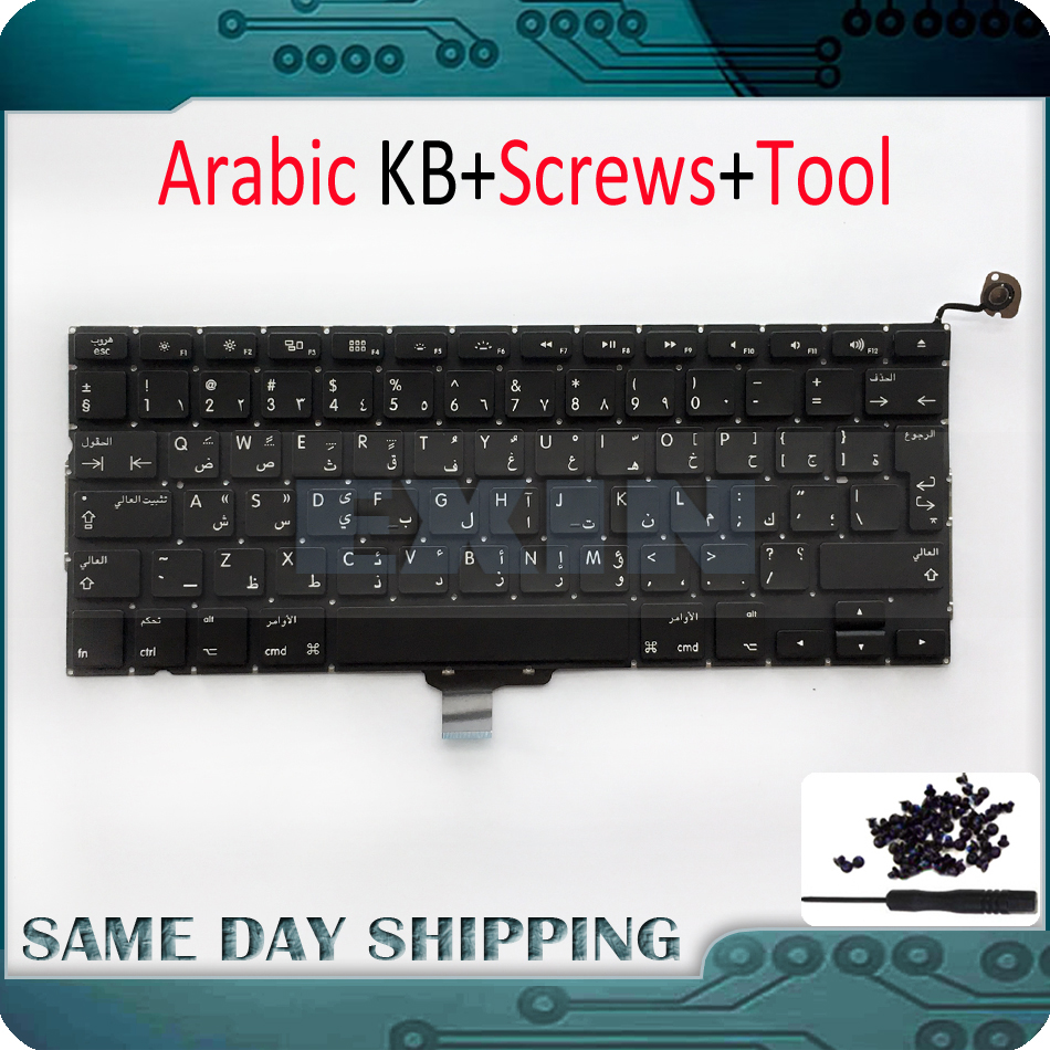 OEM NEW Laptop A1278 Arabic AR Keyboard for Macbook Pro 13 A1278 Keyboard Arabic AR +100Pcs Screws 2009 2010 2011 2012 Year