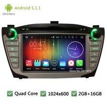 7″ Quad Core Android 5.1.1 2Din HD 1024*600 WIFI FM DAB+ BT Car DVD Player Radio Stereo Screen For Hyundai IX35 Tucson 2009-2015