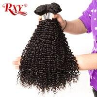 RXY Pelo Rizado Afro rizado Remy Armadura Brasileña Del Pelo Lía 1 unid Manojos de Cabello humano 10-28 pulgadas Puede Comprar 3 o 4 Bundles Extensiones