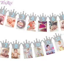 FENGRISE 1st Photo Frame Picture 1-12 Months Baby Banner With Clip Shower Birthday Party Decorations Kids