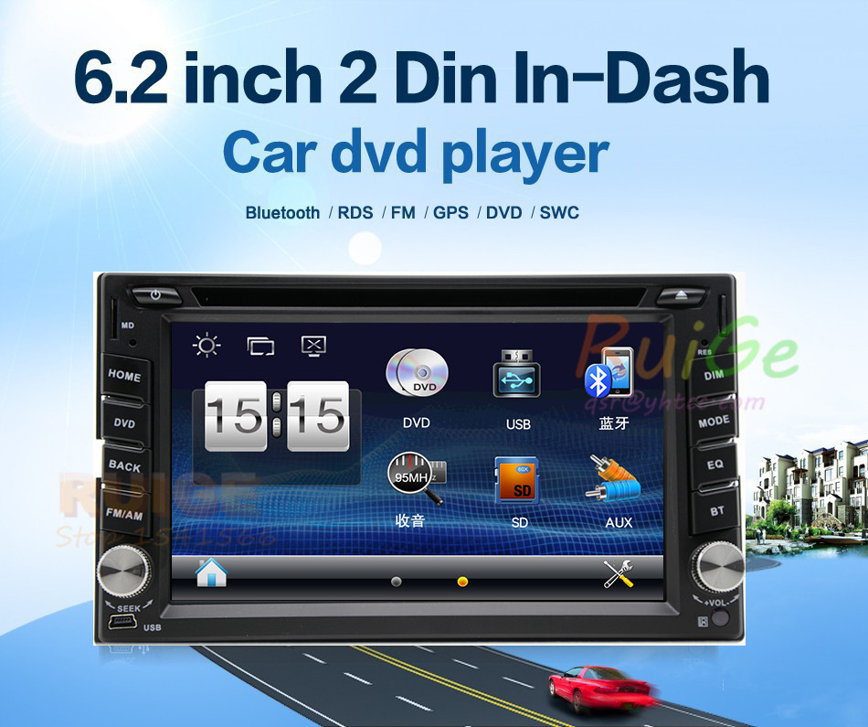 2 Din Car Head Unit Stereo 6.2 Inch Bluetooth USB/SD RDS AM FM Radio Media Free Reversing Camera